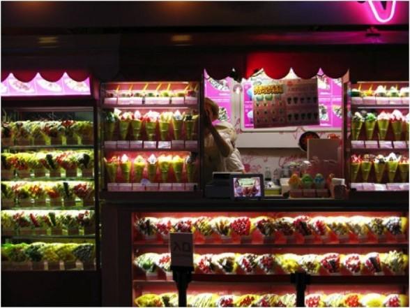 Frozen dessert stand