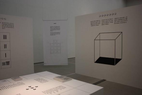 Art exhibition installation view