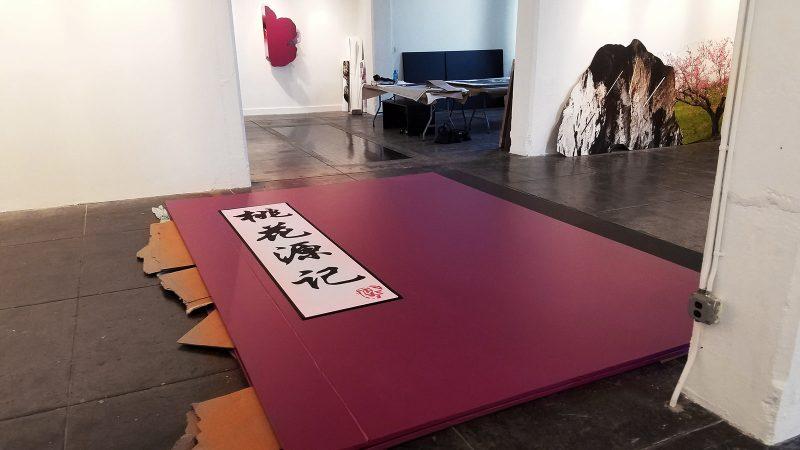 """Tao Hua Yuan Ji"", the world's largest pop-up book closed."
