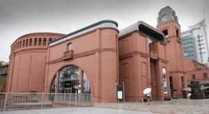 Art Stations Foundation, Poznan, Poland