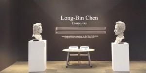 longbinchentopartblog