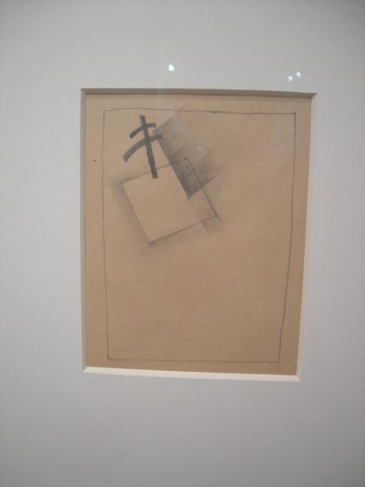 John McLaughlin, Untitled (1941) at Franklin Parrasch Gallery.